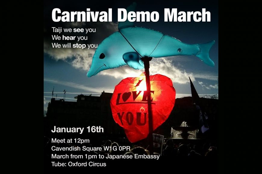 London Demo January 16, 2016