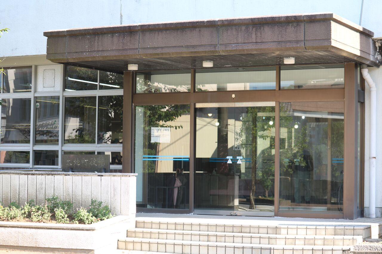 Office of Mayor Kazutaka Sangen, of Taiji, Wakayama Prefecture