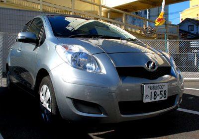 Taiji Car Rental