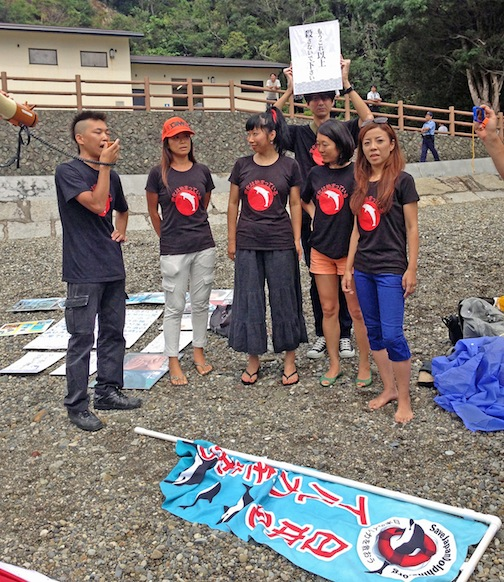 Japan Report On the Beach in Taiji
