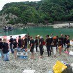 Taiji_Group_VCollins_9-1-13