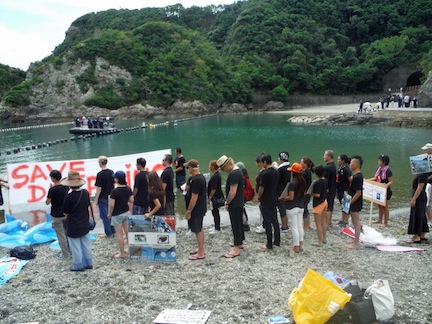On the Beach in Taiji Sept 1