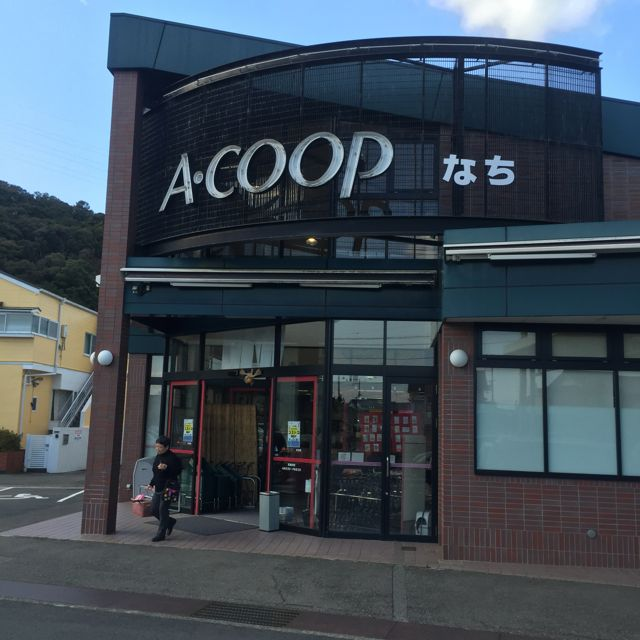 ACoop Supermarket
