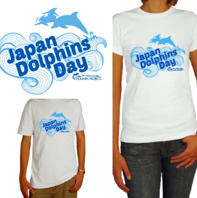 Japan Dolphins Day 2015 T-shirts