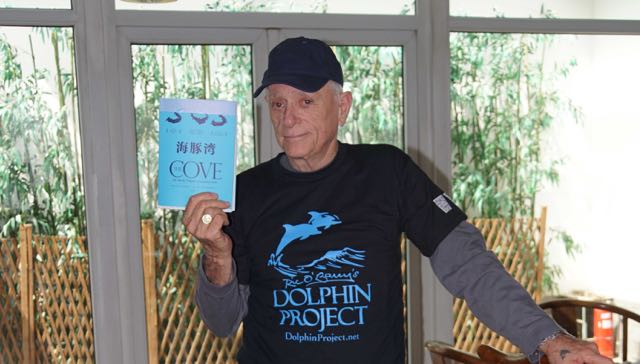 Earth Day in Beijing, China — Happy Birthday Dolphin Project