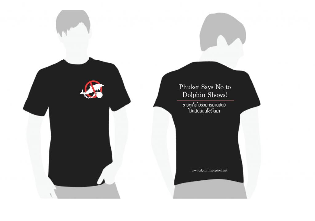 T-Shirt Design Opposing Phuket Dolphinarium แบบเสื้อยืดรณรงค์ต่อต้านธุรกิจโชว์โลมาที่จังหวัดภูเก็ต
