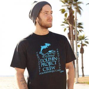 Dolphin Project cool gear