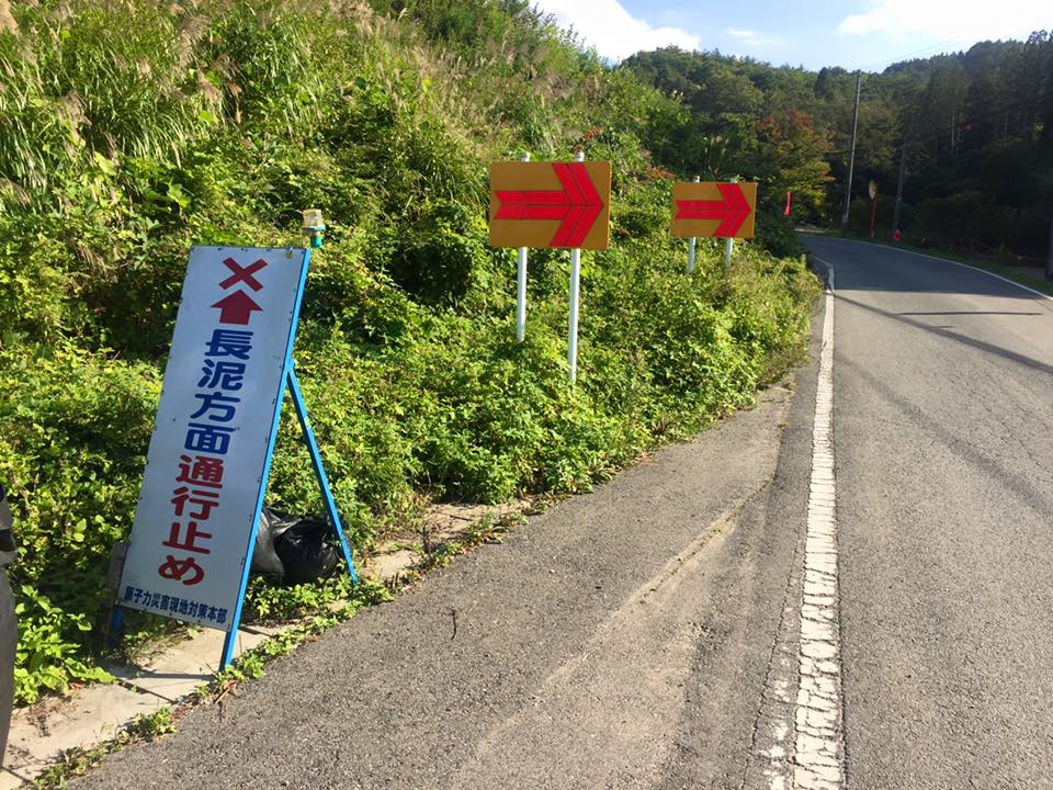 Cycle challenge Japan Day 19 - Sendai to Koriyama