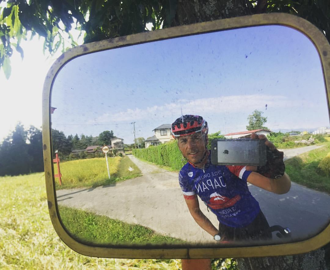 Cycle challenge Japan day 20 Koriyama to Mito, 85 miles