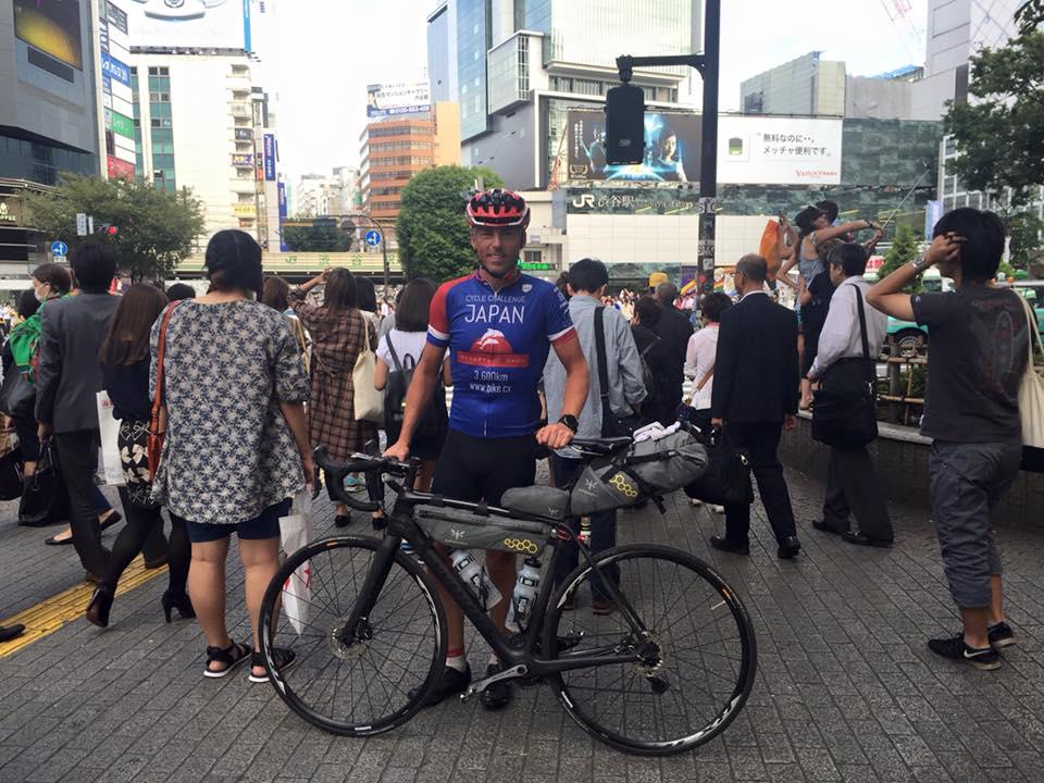 Day 22 - Onjuku to Shibuya, Tokyo! 71 miles