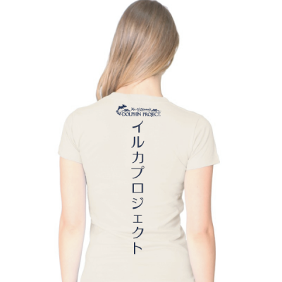 Dolphin Project's official 2018 Japan Dolphins Day Shirt back